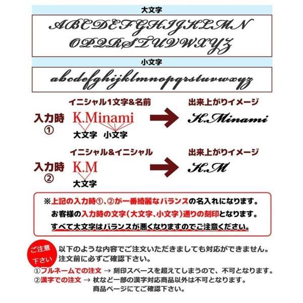 ポールスミス キーケース 4連 メンズ キーホルダー 名入れ Paul Smith PSC752|aruarumarket|06