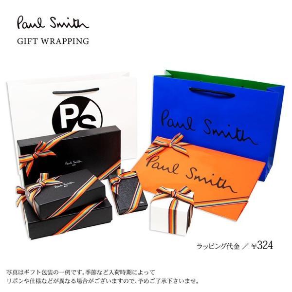 ポールスミス キーケース 4連 メンズ キーホルダー 名入れ Paul Smith PSC752|aruarumarket|08