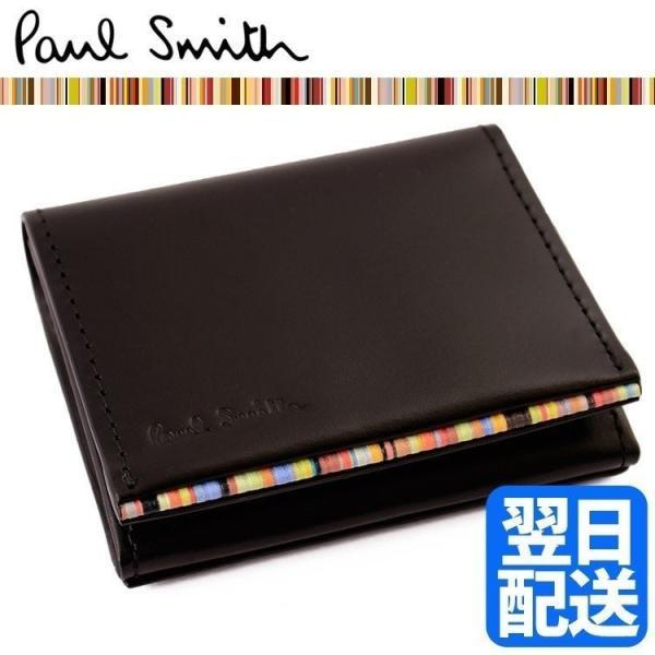 ポールスミス 財布 メンズ コインケース 833215 P050マルチストライプ 本革 ブランド paulsmith 新品|aruarumarket