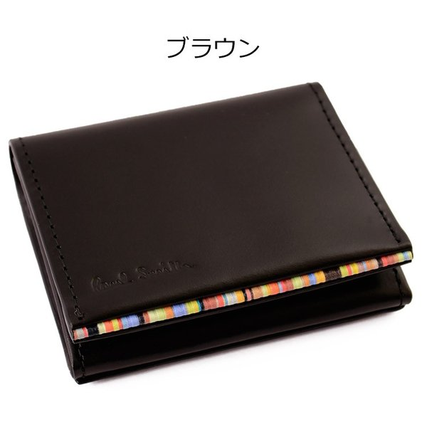 ポールスミス 財布 メンズ コインケース 833215 P050マルチストライプ 本革 ブランド paulsmith 新品|aruarumarket|02