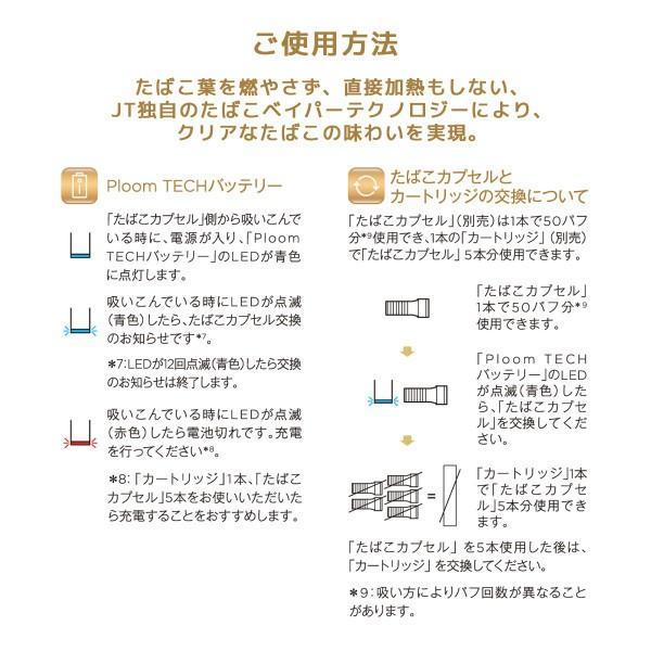 新型 プルームテック プルーム 本体 スターターキット 電子タバコ キャリーケース付 名入れ対応 送料無料 Ploom TECH アイコス iqos も販売中|aruarumarket|03