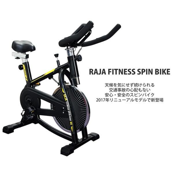スピンバイク エアロバイク 家庭 室内 効果 トレーニング フィットネスバイク 自転車こぎ 運動 フィットネス アスレチック ジム [ta]|aruarumarket|02