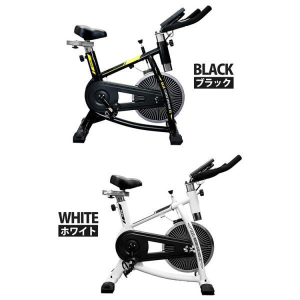スピンバイク エアロバイク 家庭 室内 効果 トレーニング フィットネスバイク 自転車こぎ 運動 フィットネス アスレチック ジム [ta]|aruarumarket|06