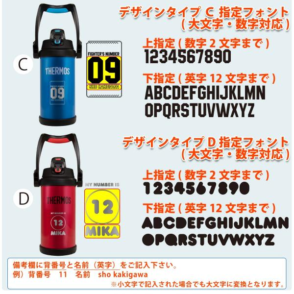 サーモス 水筒 2リットル 直飲み 真空断熱スポーツジャグ ボトル FFV-2000 名入れ対応|aruarumarket|11