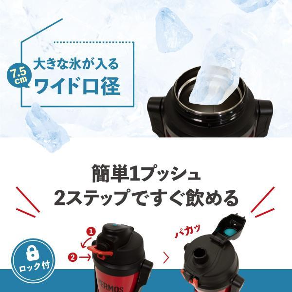 サーモス 水筒 2リットル 直飲み 真空断熱スポーツジャグ ボトル FFV-2000 名入れ対応|aruarumarket|06