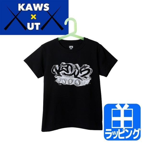 ユニクロ KAWS カウズ Tシャツ キッズ 子供服 UT 半袖 2019SS|aruarumarket