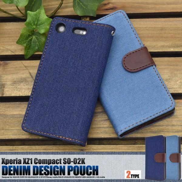 63d74000b8 Xperia XZ1 Compact SO-02K 手帳型 ケース 幅広い層に人気!デニムデザイン ...