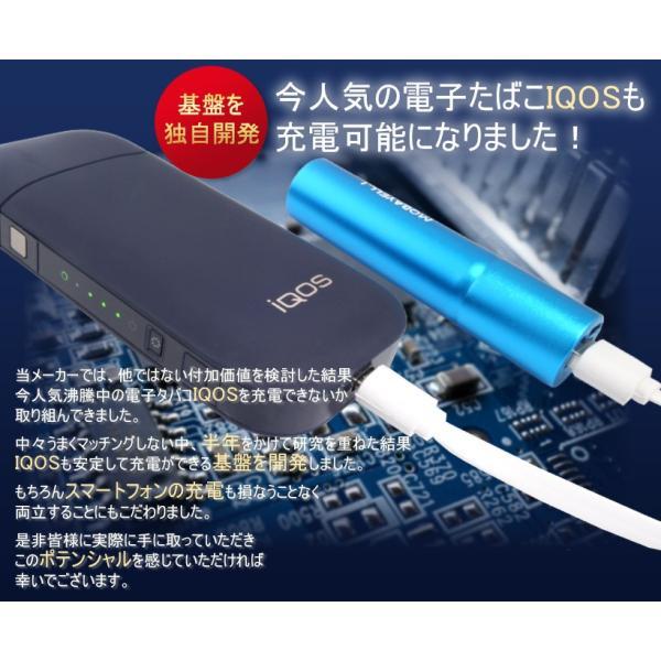 モバイルバッテリー 2600mAh 軽量 MicroUSB コンパクト iPhoneX iPhone8/7 繰り返し 充電器 スマホ iqos アイホン 旅行|arudake|05