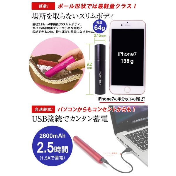 モバイルバッテリー 2600mAh 軽量 MicroUSB コンパクト iPhoneX iPhone8/7 繰り返し 充電器 スマホ iqos アイホン 旅行|arudake|06