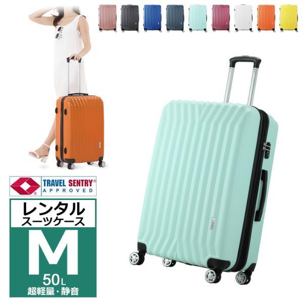 レンタル スーツケース Mサイズ 8輪 ダブルキャスター TSAロック 超軽量 3泊〜5泊用 ファスナー キャリーケース 中型 50L 8輪 旅行用品|arudake