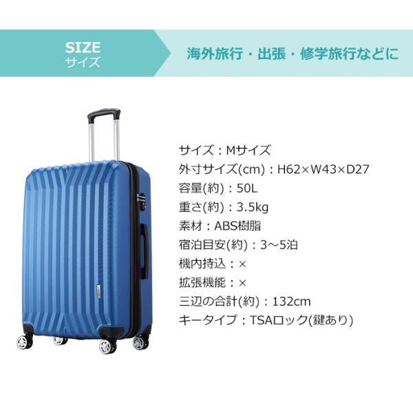 レンタル スーツケース Mサイズ 8輪 ダブルキャスター TSAロック 超軽量 3泊〜5泊用 ファスナー キャリーケース 中型 50L 8輪 旅行用品|arudake|03