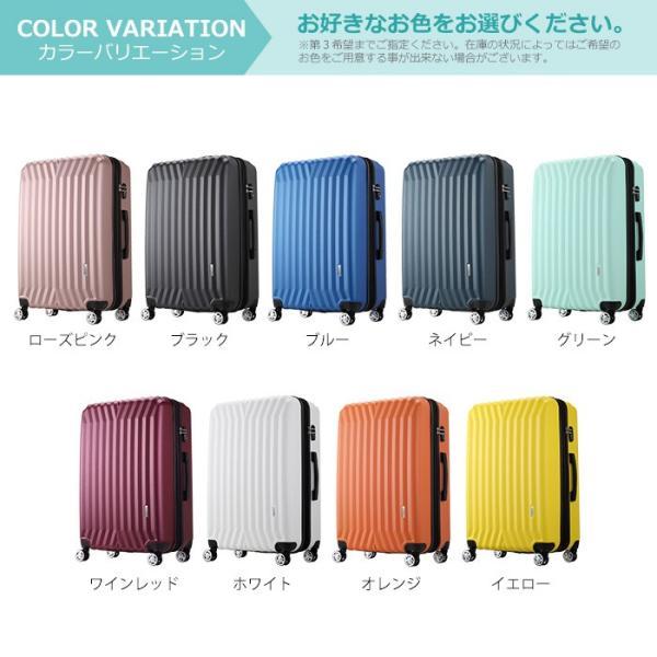 レンタル スーツケース Mサイズ 8輪 ダブルキャスター TSAロック 超軽量 3泊〜5泊用 ファスナー キャリーケース 中型 50L 8輪 旅行用品|arudake|04