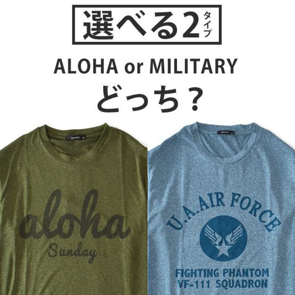 感動ドライ 吸汗速乾 接触冷感 UVカット UPF50+ 半袖 Tシャツ 脇汗対策 ラッシュガード メンズ|aruge|11