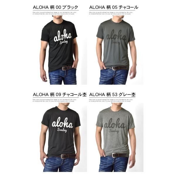 感動ドライ 吸汗速乾 接触冷感 UVカット UPF50+ 半袖 Tシャツ 脇汗対策 ラッシュガード メンズ|aruge|12
