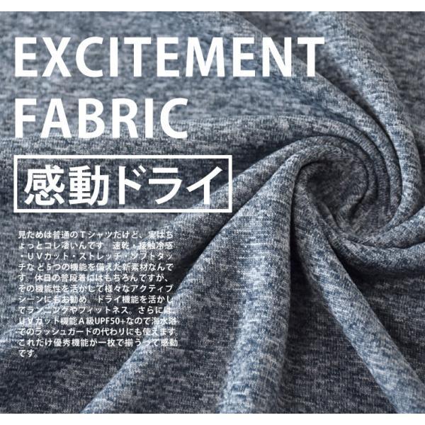 感動ドライ 吸汗速乾 接触冷感 UVカット UPF50+ 半袖 Tシャツ 脇汗対策 ラッシュガード メンズ|aruge|05