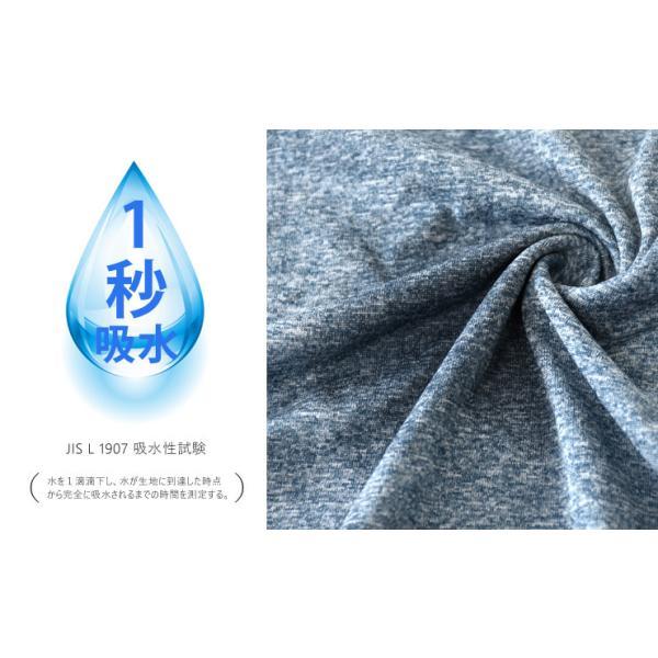 感動ドライ 吸汗速乾 接触冷感 UVカット UPF50+ 半袖 Tシャツ 脇汗対策 ラッシュガード メンズ|aruge|08