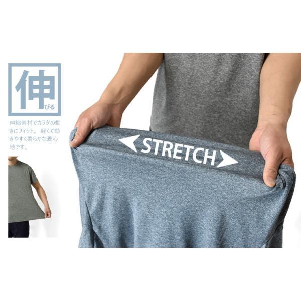 感動ドライ 吸汗速乾 接触冷感 UVカット UPF50+ 半袖 プリントTシャツ  脇汗対策 ラッシュガード 水陸両用 メンズ|aruge|09