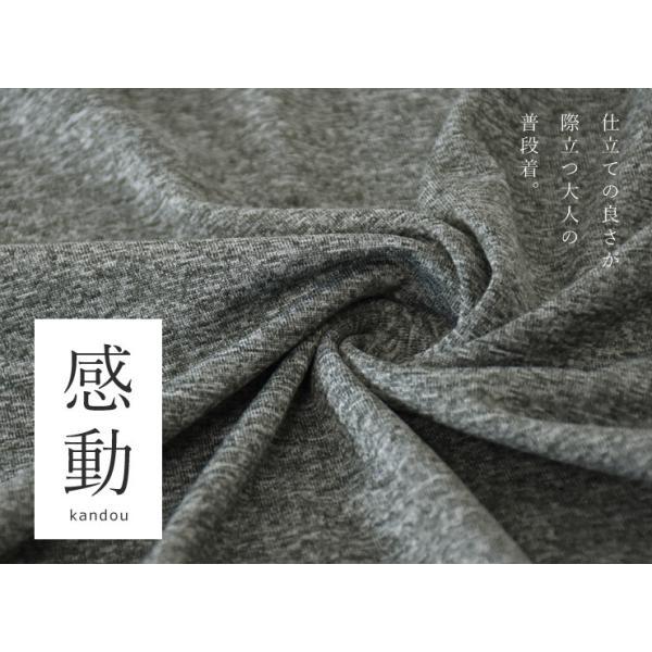 感動ドライ 吸汗速乾 接触冷感 UVカット UPF50+ 半袖 Tシャツ 脇汗対策 ラッシュガード メンズ|aruge|10
