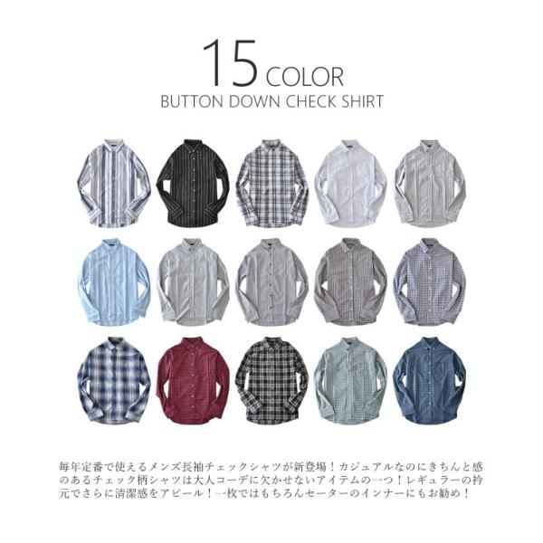 チェックシャツ ストライプシャツ 長袖シャツ メンズ お洒落 大きいサイズ M L LL セール 2017 春 春夏 新作|aruge|02
