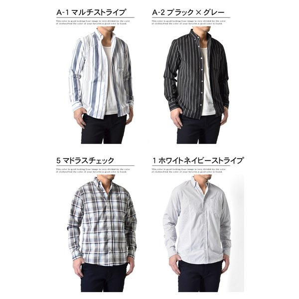 チェックシャツ ストライプシャツ 長袖シャツ メンズ お洒落 大きいサイズ M L LL セール 2017 春 春夏 新作|aruge|03