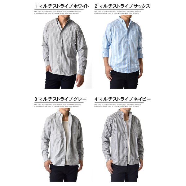 チェックシャツ ストライプシャツ 長袖シャツ メンズ お洒落 大きいサイズ M L LL セール 2017 春 春夏 新作|aruge|04