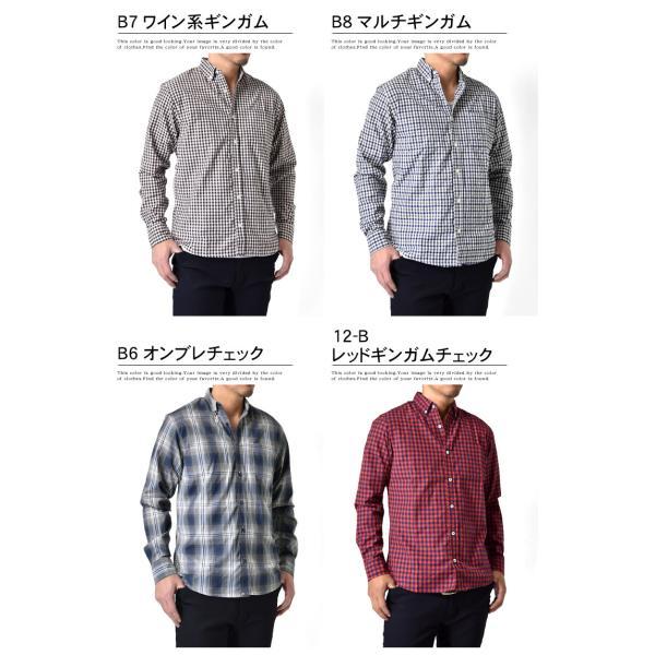 チェックシャツ ストライプシャツ 長袖シャツ メンズ お洒落 大きいサイズ M L LL セール 2017 春 春夏 新作|aruge|05