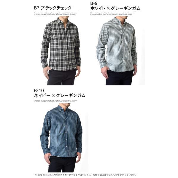 チェックシャツ ストライプシャツ 長袖シャツ メンズ お洒落 大きいサイズ M L LL セール 2017 春 春夏 新作|aruge|06