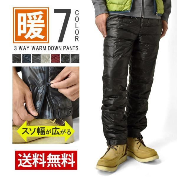 ダウンパンツ メンズ アウトドアパンツ 防寒パンツ 暖 パンツ 登山 大きいサイズ M L LL 2L XL セールの画像