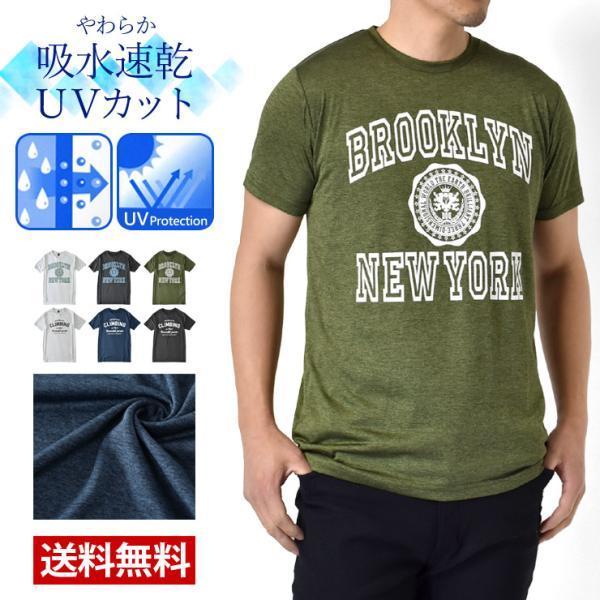 Tシャツメンズ半袖Tシャツ吸汗速乾ドライストレッチクールアウトドアキャンプアメカジセール