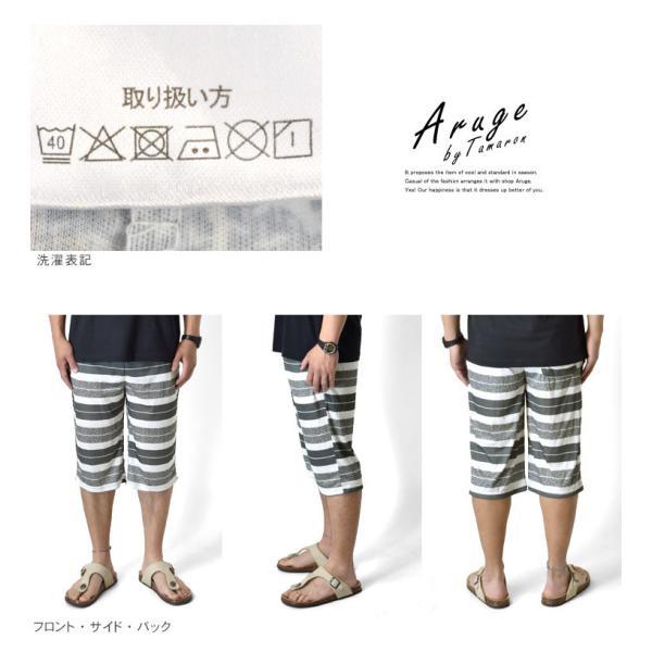 すててこ ステテコ ドライ 吸汗速乾 部屋着 ハーフパンツ 伸縮  クライミングパンツ  ストレッチ パジャマ セール メンズ|aruge|15