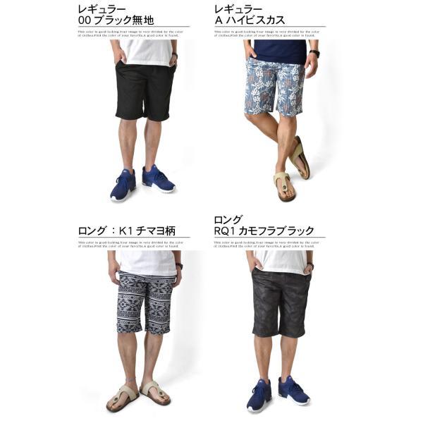 ハーフパンツ 吸汗速乾 ドライ ストレッチ 接触冷感 UV対策 総柄 ショートパンツ メンズ|aruge|11