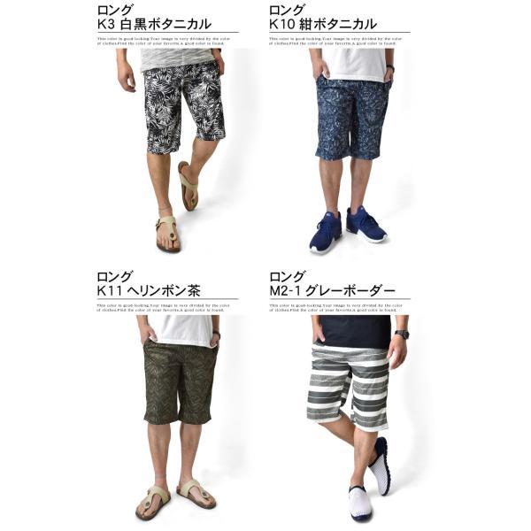 ハーフパンツ 吸汗速乾 ドライ ストレッチ 接触冷感 UV対策 総柄 ショートパンツ メンズ|aruge|12