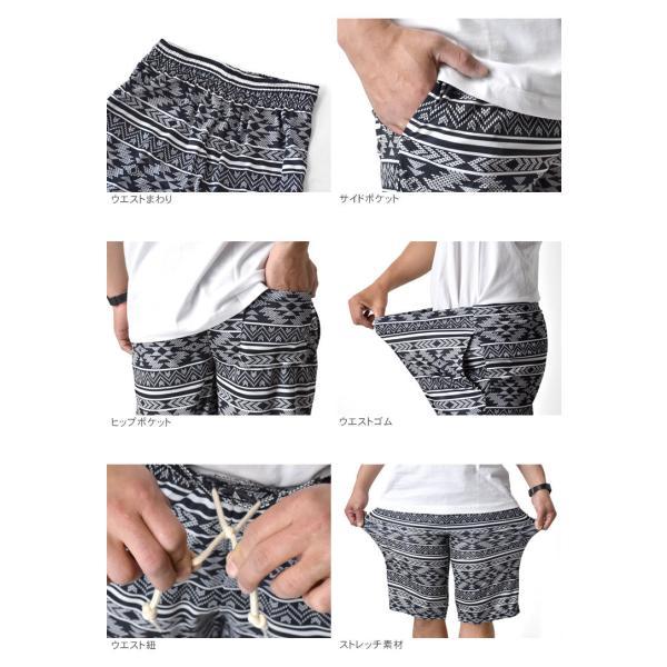 ハーフパンツ 吸汗速乾 ドライ ストレッチ 接触冷感 UV対策 総柄 ショートパンツ メンズ|aruge|15