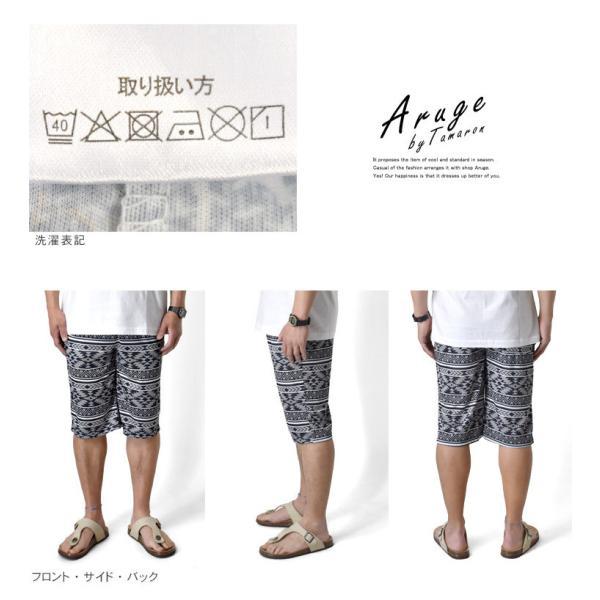 ハーフパンツ 吸汗速乾 ドライ ストレッチ 接触冷感 UV対策 総柄 ショートパンツ メンズ|aruge|16