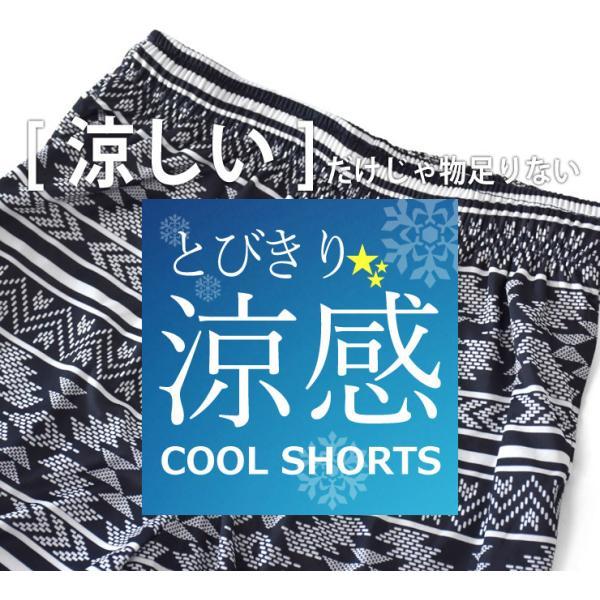 ハーフパンツ 吸汗速乾 ドライ ストレッチ 接触冷感 UV対策 総柄 ショートパンツ メンズ|aruge|03