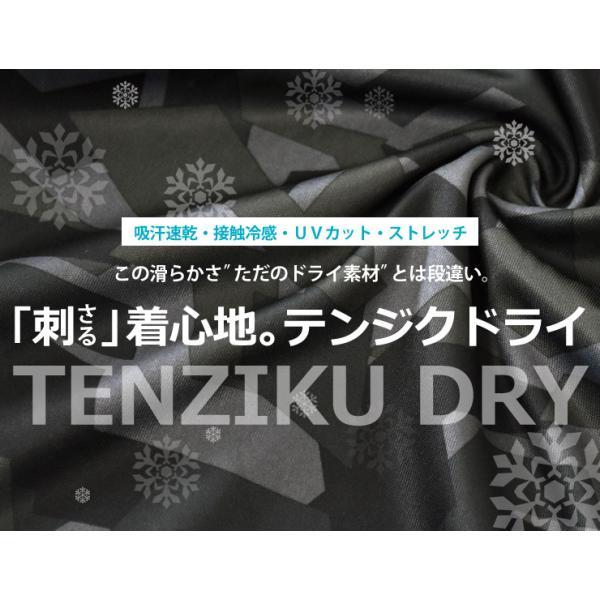 ハーフパンツ 吸汗速乾 ドライ ストレッチ 接触冷感 UV対策 総柄 ショートパンツ メンズ|aruge|06
