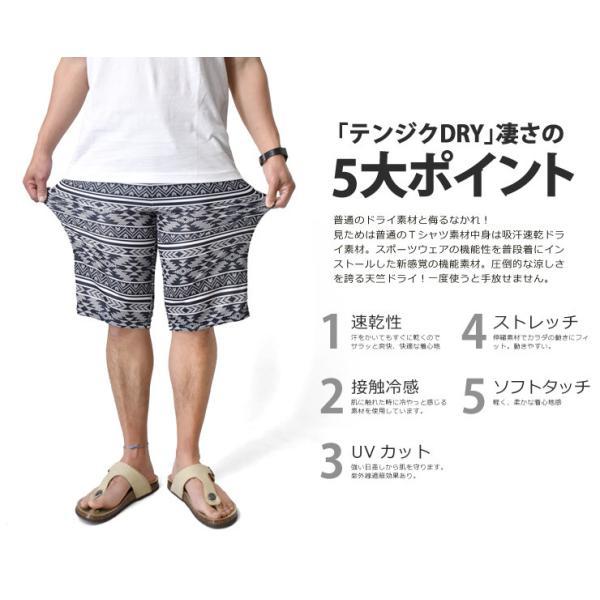 ハーフパンツ 吸汗速乾 ドライ ストレッチ 接触冷感 UV対策 総柄 ショートパンツ メンズ|aruge|07