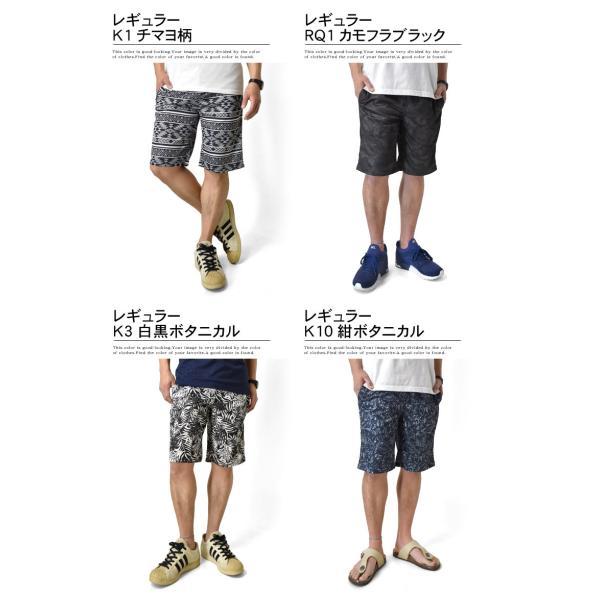 ハーフパンツ 吸汗速乾 ドライ ストレッチ 接触冷感 UV対策 総柄 ショートパンツ メンズ|aruge|09