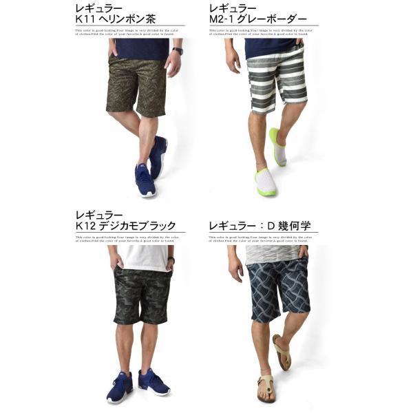 ハーフパンツ 吸汗速乾 ドライ ストレッチ 接触冷感 UV対策 総柄 ショートパンツ メンズ|aruge|10