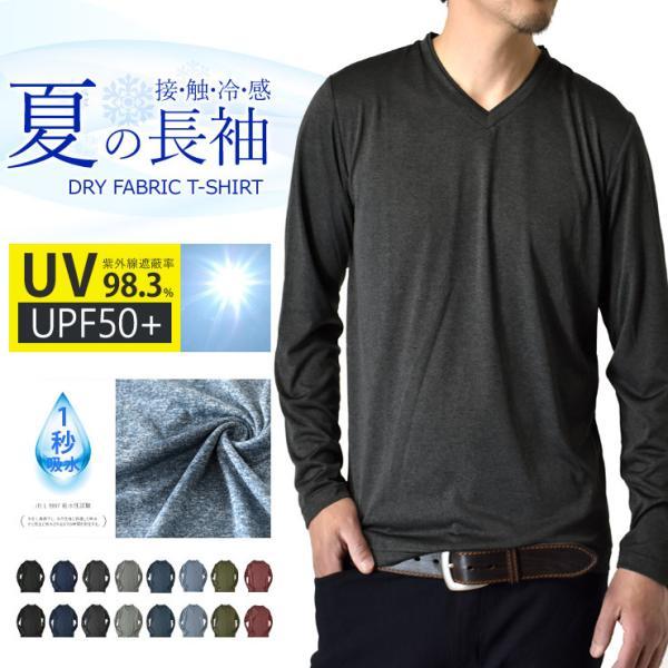 ロングTシャツ 吸汗速乾 ドライ UVカット ゴルフウェア 長袖Tシャツ 脇汗対策 ロンT 夏用 ラッシュガード 日よけ Tシャツ 水陸両用 メンズ セール|aruge