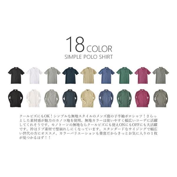 ポロシャツ 無地 吸汗速乾 ドライ 形態安定 チームウェア べースポロ 店舗 ユニホーム メンズ セール|aruge|02
