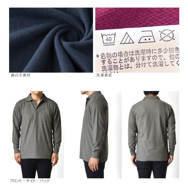 ポロシャツ 無地 吸汗速乾 ドライ 形態安定 チームウェア べースポロ 店舗 ユニホーム メンズ セール|aruge|11