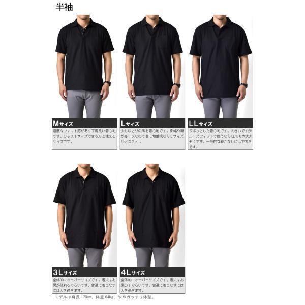 ポロシャツ 無地 吸汗速乾 ドライ 形態安定 チームウェア べースポロ 店舗 ユニホーム メンズ セール|aruge|12