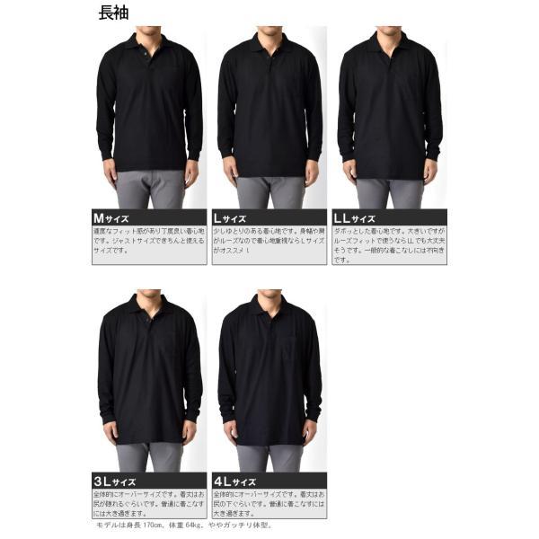 ポロシャツ 無地 吸汗速乾 ドライ 形態安定 チームウェア べースポロ 店舗 ユニホーム メンズ セール|aruge|13
