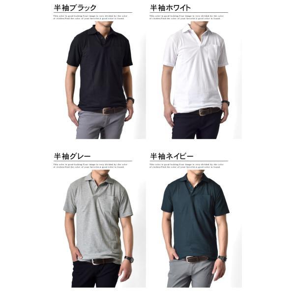 ポロシャツ 無地 吸汗速乾 ドライ 形態安定 チームウェア べースポロ 店舗 ユニホーム メンズ セール|aruge|03