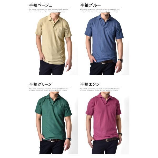 ポロシャツ 無地 吸汗速乾 ドライ 形態安定 チームウェア べースポロ 店舗 ユニホーム メンズ セール|aruge|04