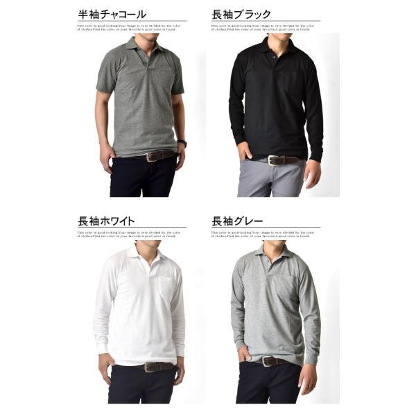 ポロシャツ 無地 吸汗速乾 ドライ 形態安定 チームウェア べースポロ 店舗 ユニホーム メンズ セール|aruge|05