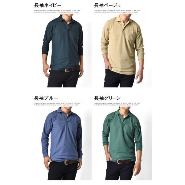 ポロシャツ 無地 吸汗速乾 ドライ 形態安定 チームウェア べースポロ 店舗 ユニホーム メンズ セール|aruge|06