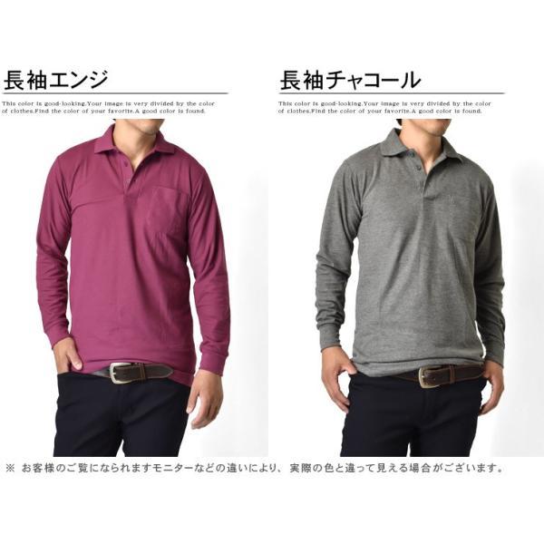 ポロシャツ 無地 吸汗速乾 ドライ 形態安定 チームウェア べースポロ 店舗 ユニホーム メンズ セール|aruge|07