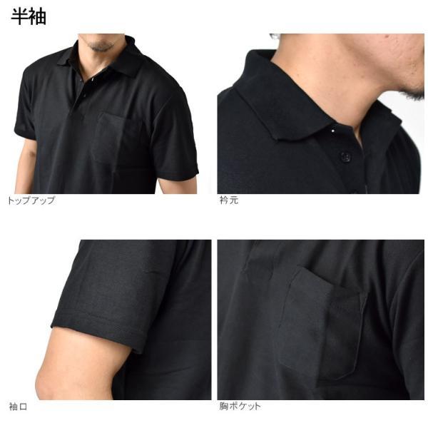 ポロシャツ 無地 吸汗速乾 ドライ 形態安定 チームウェア べースポロ 店舗 ユニホーム メンズ セール|aruge|08